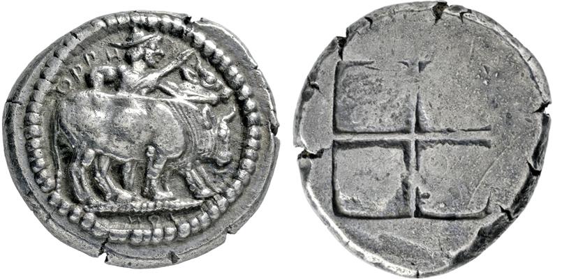 Thrako-makedonische Stämme, Orreskioi, Oktodrachmon, 530 - 480 v.Chr., 28,8 g