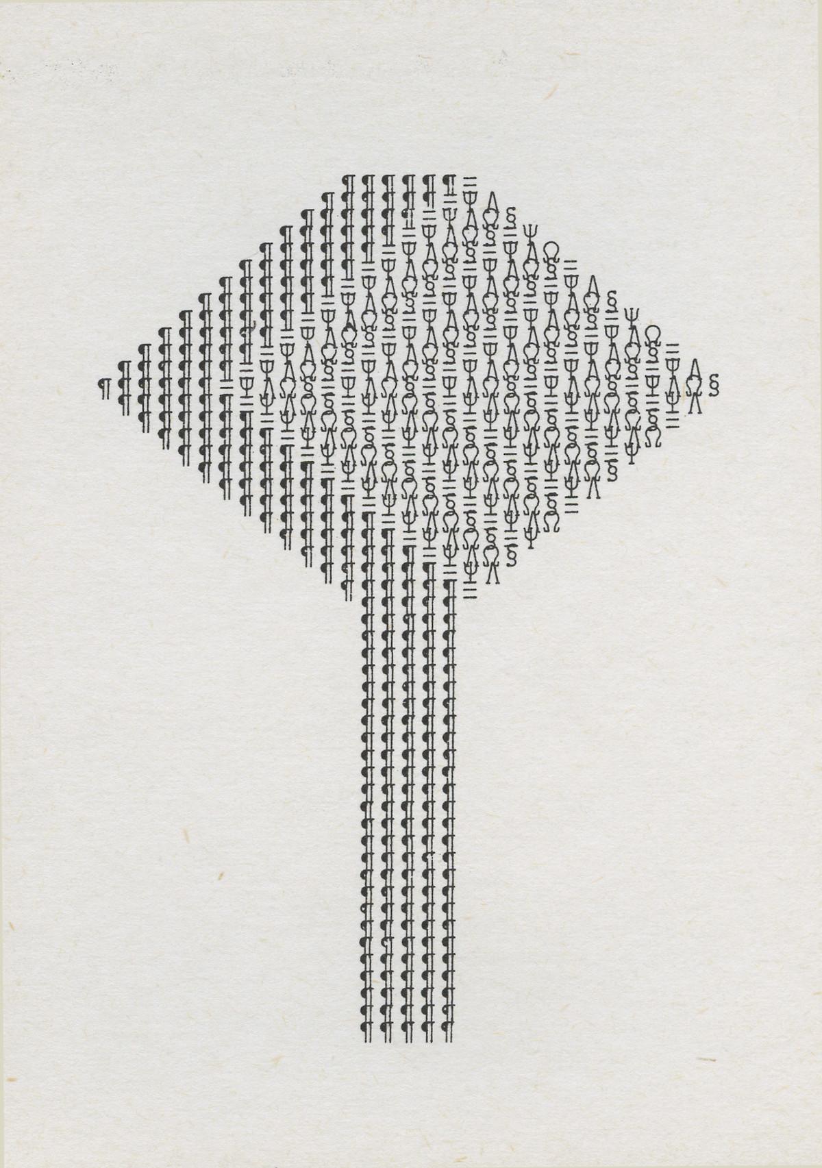 Ruth Wolf-Rehfeldt;