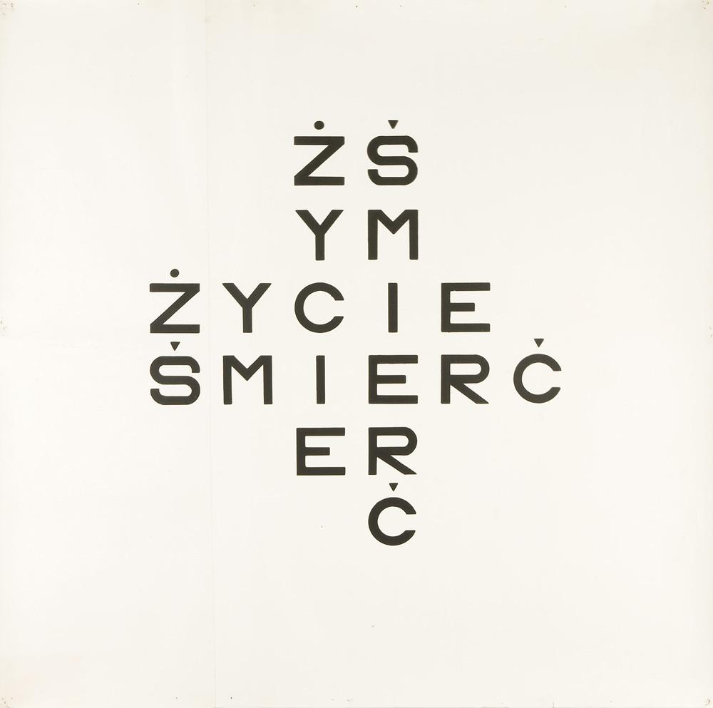 Stanisław Dróżdż, ohne Titel (Leben – Tod), 1969, ⓒ Wrocław Contemporary Museum