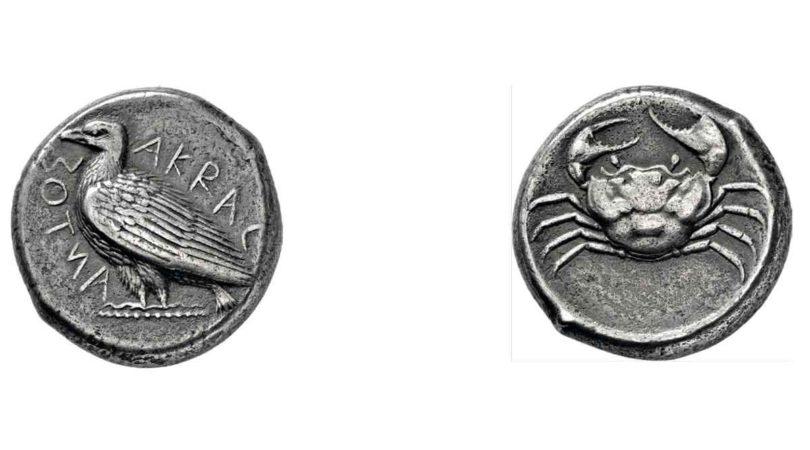 Akragas, Tetradrachme, 471–430 v.Chr., 16,98g (Foto: Gerhard Hirsch Nachf., München)