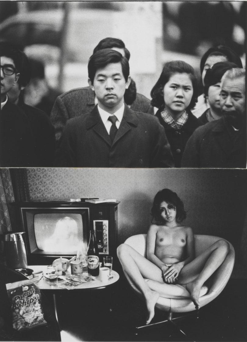 Nobuyoshi Araki, aus