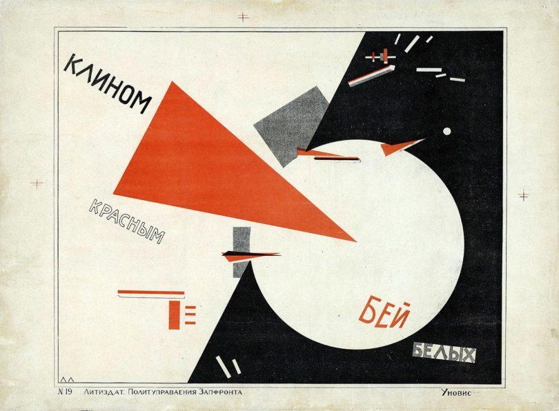 "Billy Idol bewundert El Lissitzkys ""Mit dem roten Keil schlagt die Weißen"", 1920. Foto: Wikimedia Commons/Russian State Library"
