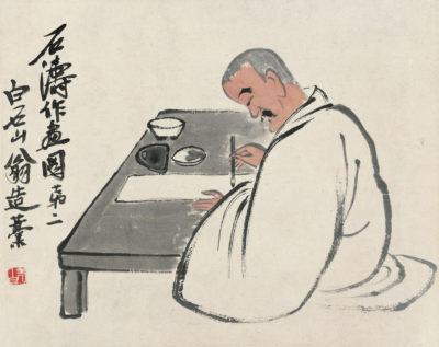 Shi Tao beim Malen, Qi Baishi, Farben auf Papier, 26.5×33 cm, 1935, Sammlung der Kunstakademie Peking © Beijing Fine Art Academy
