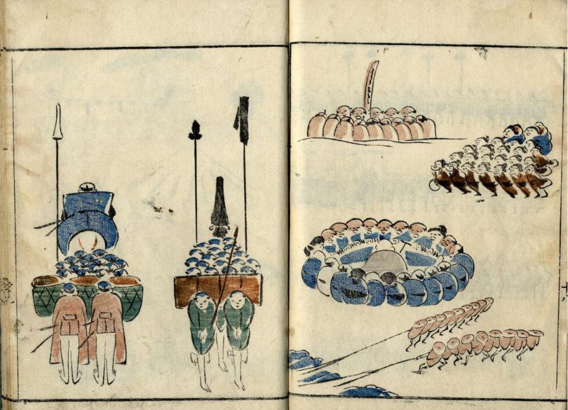 Kitao Masayoshis illustriertes Buch von 1813 wird zur Taxe von 500 Euro aufgerufen (Copyright: Signens Kunstauktionen)