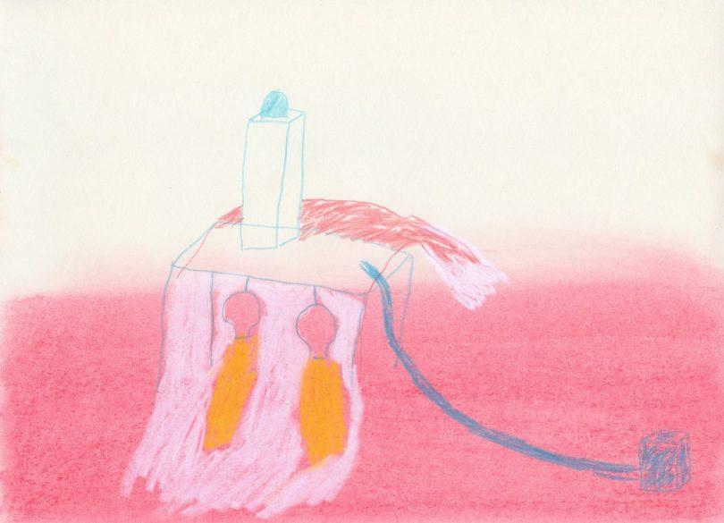 Yana Ar Zeichnung Berlin Art Week Paper Positions