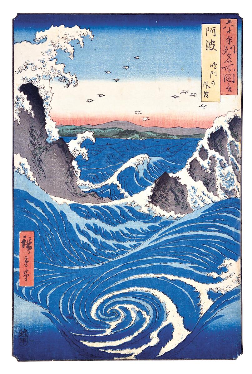 """Hiroshige zerlegte seine Motive in grafische Strukturen sowie in ein fast ornamentales Gefüge von Flächen – hier zu sehen am Beispiel seines Farbholzschnitts """"Gezeitenstrudel von Naruto in der Awa Provinz"""". © Prestel, München"""