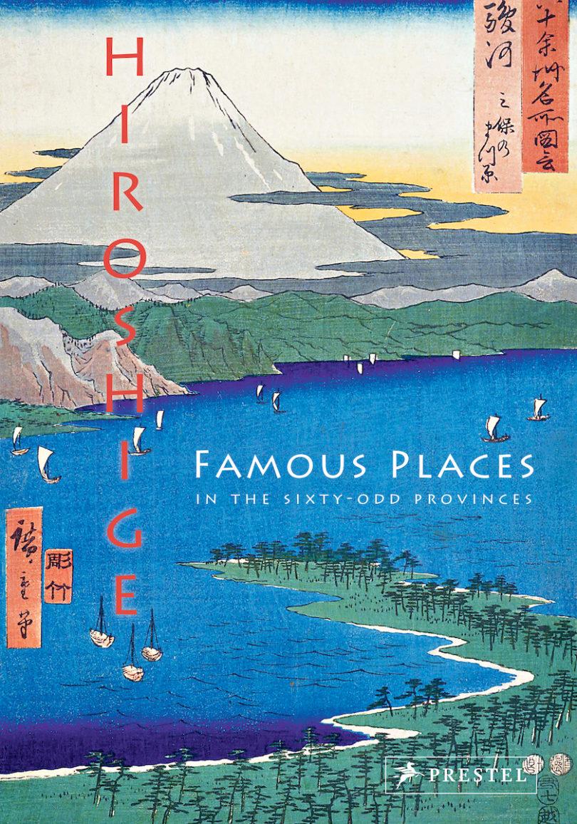 Die Publikation umfasst 70 Abbildungen, mit Kurztexten auf Englisch, die nach japanischer Leserichtung von links nach rechts zu blättern sind. © Prestel, München